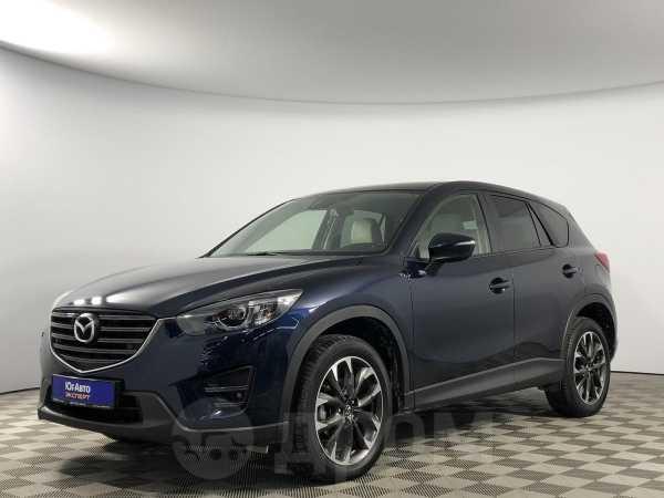 Mazda CX-5, 2015 год, 1 384 950 руб.