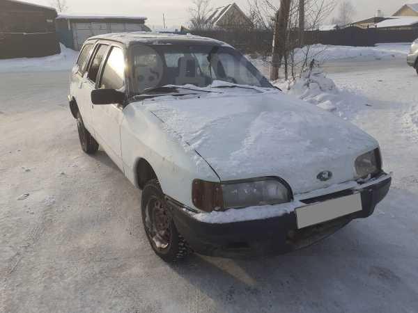 Ford Sierra, 1988 год, 15 000 руб.