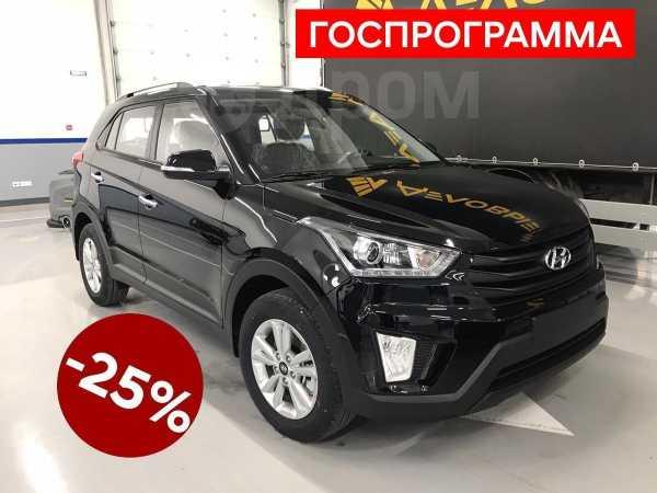 Hyundai Creta, 2019 год, 1 417 000 руб.