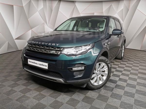 Land Rover Discovery Sport, 2017 год, 1 709 000 руб.