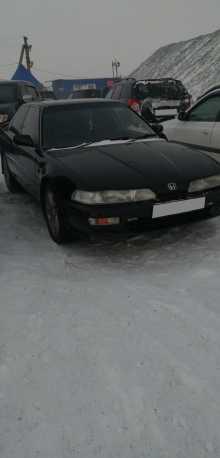 Змеиногорск Integra 1990