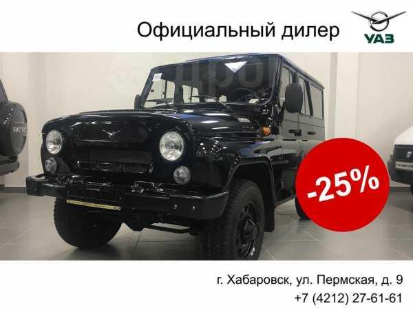 УАЗ Хантер, 2019 год, 882 800 руб.