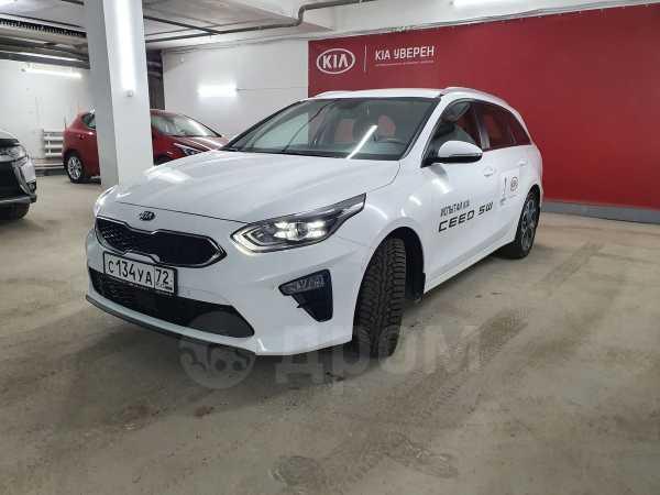 Kia Ceed, 2018 год, 1 400 000 руб.
