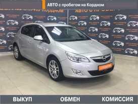 Омск Astra 2012