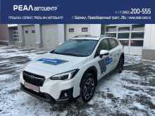 Барнаул XV 2019