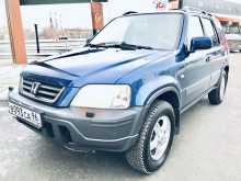 Екатеринбург CR-V 1997