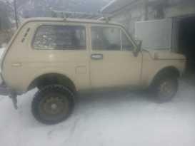 Кырен 4x4 2121 Нива 1990