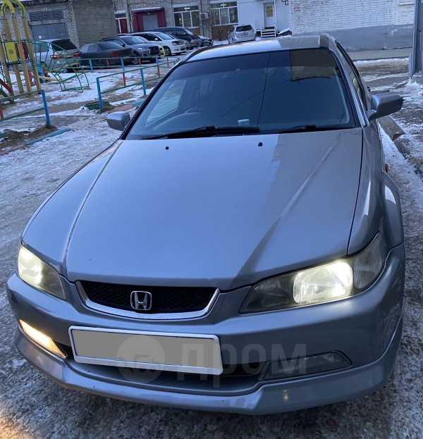 Honda Accord, 1999 год, 80 000 руб.