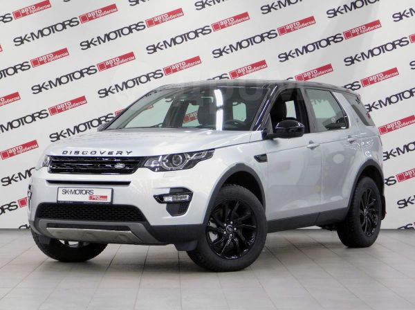 Land Rover Discovery Sport, 2018 год, 3 280 000 руб.