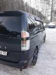 Toyota Voxy, 2003 год, 660 000 руб.