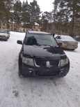 Suzuki Grand Vitara, 2008 год, 605 000 руб.