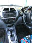 Toyota RAV4, 2001 год, 395 000 руб.