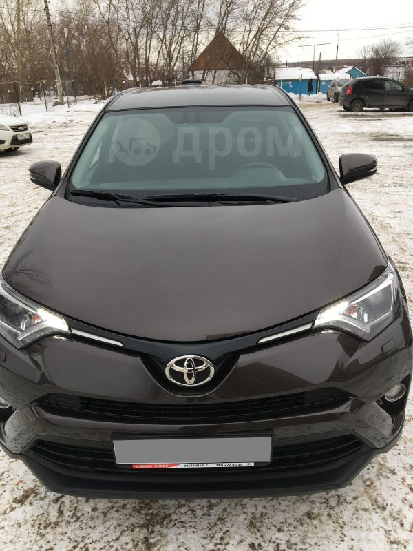 Toyota RAV4, 2019 год, 1 600 000 руб.