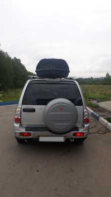 Усолье-Сибирское Grand Vitara XL-7