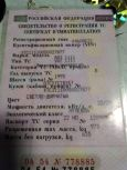 Лада 1111 Ока, 1995 год, 55 000 руб.