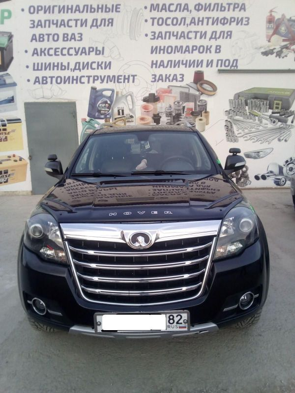 Great Wall Hover H3, 2014 год, 860 000 руб.