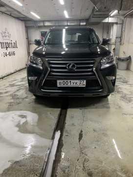 Хабаровск Lexus GX460 2016