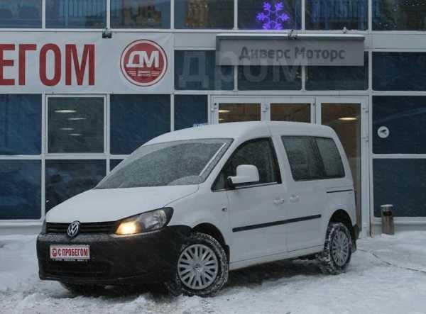 Volkswagen Caddy, 2012 год, 485 000 руб.