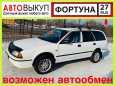 Nissan Avenir, 1998 год, 168 000 руб.