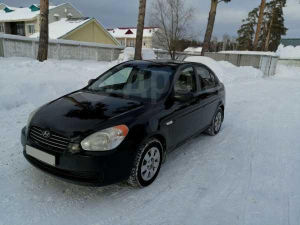 Hyundai Verna, 2006 год, 349 000 руб.