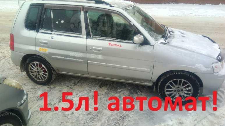 Mazda Demio, 2000 год, 170 999 руб.