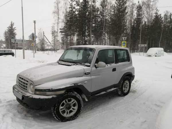 ТагАЗ Тагер, 2011 год, 449 000 руб.