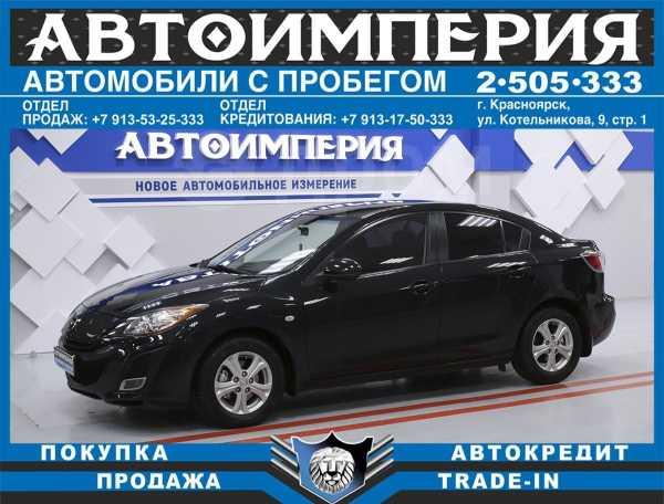 Mazda Mazda3, 2011 год, 538 000 руб.