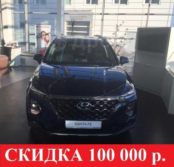 Hyundai Santa Fe, 2019 год, 3 075 160 руб.