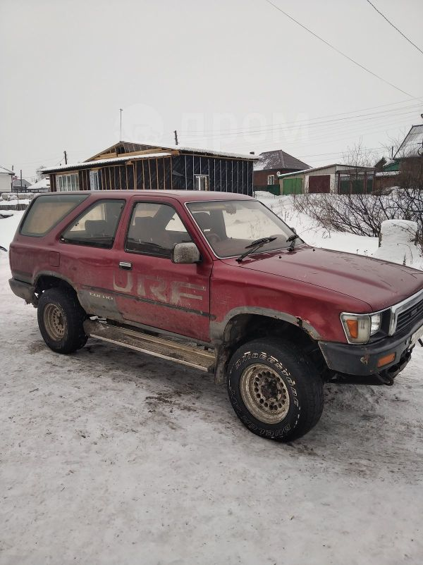 Toyota Hilux Surf, 1991 год, 165 000 руб.