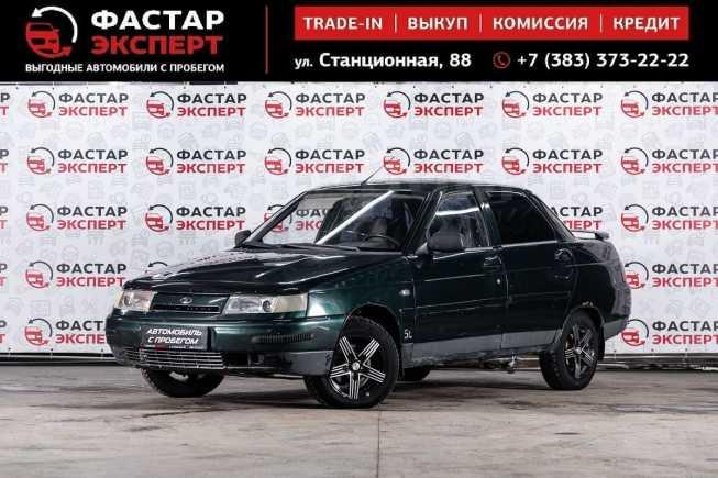 Лада 2110, 2001 год, 69 000 руб.