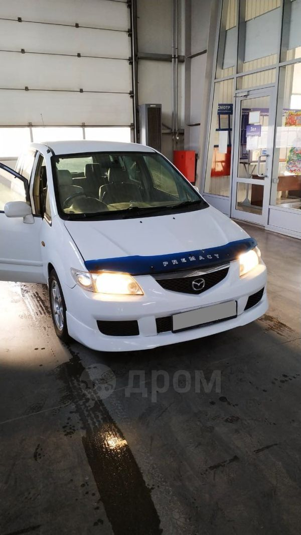 Mazda Premacy, 2001 год, 287 000 руб.