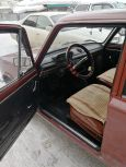 Лада 2101, 1973 год, 75 800 руб.