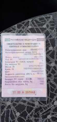 Старый Крым Пикап 2011