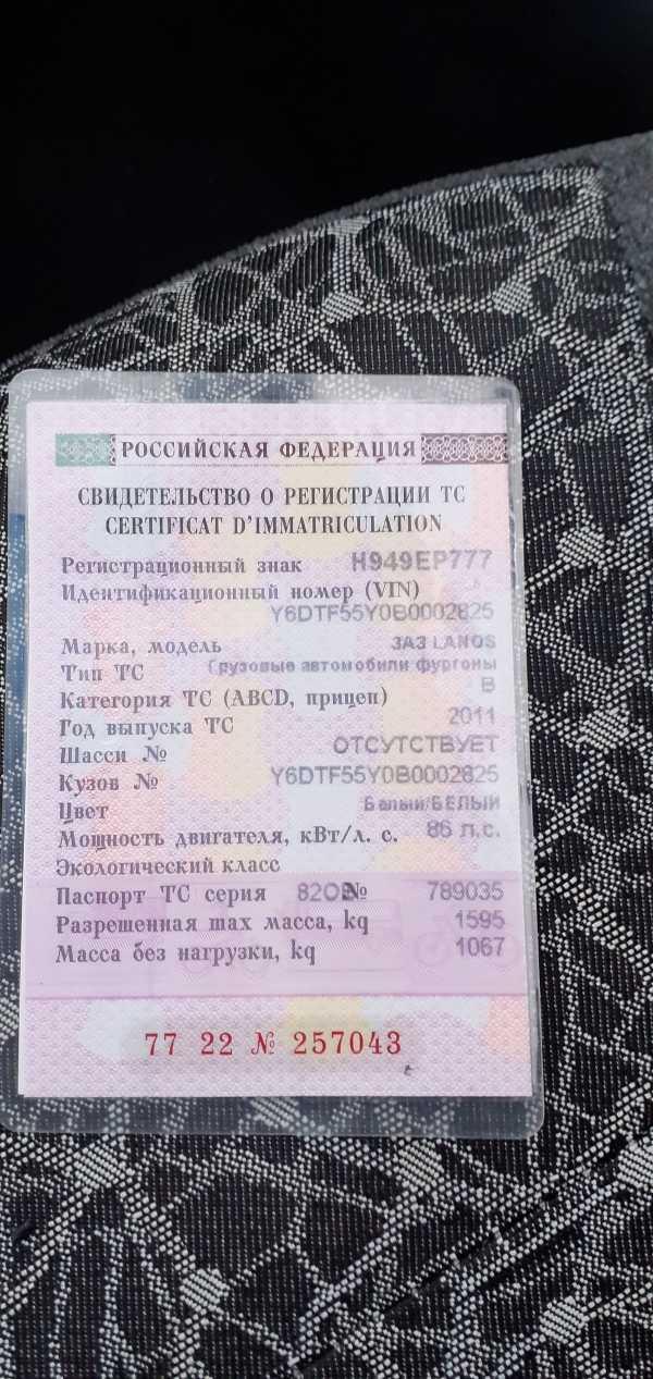 ЗАЗ Пикап, 2011 год, 200 000 руб.