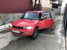 Сочи RAV4 1994