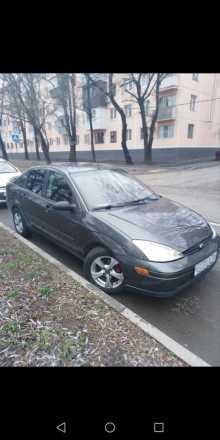 Краснодар Focus 2002
