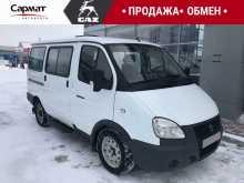 Новосибирск 2217 2017