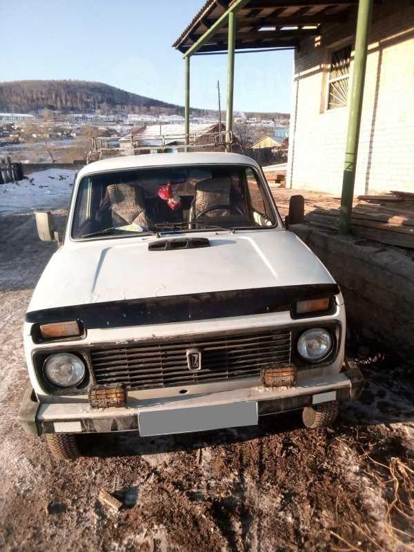 Лада 4x4 2121 Нива, 1997 год, 180 000 руб.