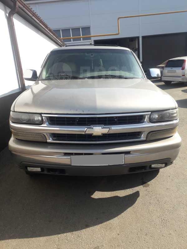 Chevrolet Tahoe, 2001 год, 450 000 руб.