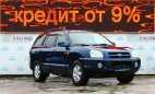 Hyundai Santa Fe Classic, 2008 год, 438 000 руб.
