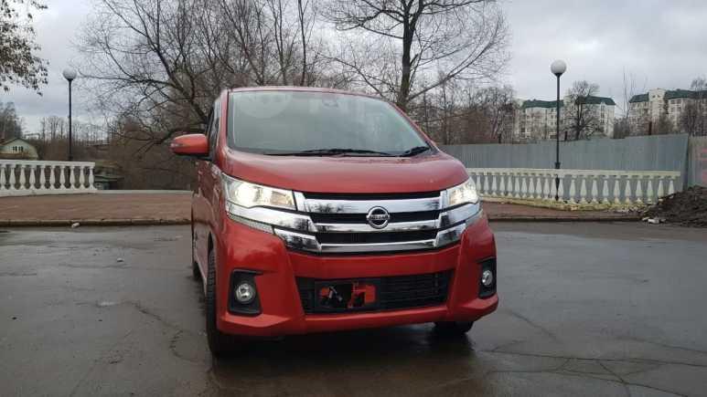 Nissan DAYZ, 2015 год, 577 000 руб.