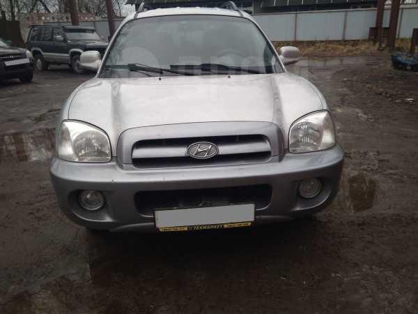 Hyundai Santa Fe, 2005 год, 360 000 руб.
