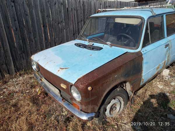Лада 2101, 1980 год, 15 000 руб.