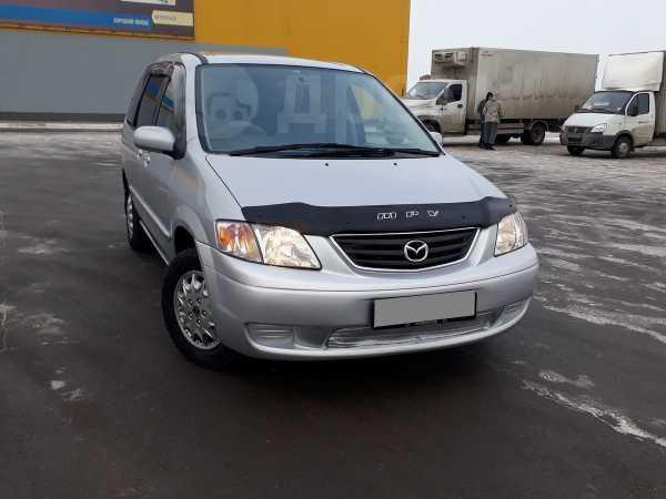 Mazda MPV, 2000 год, 298 000 руб.