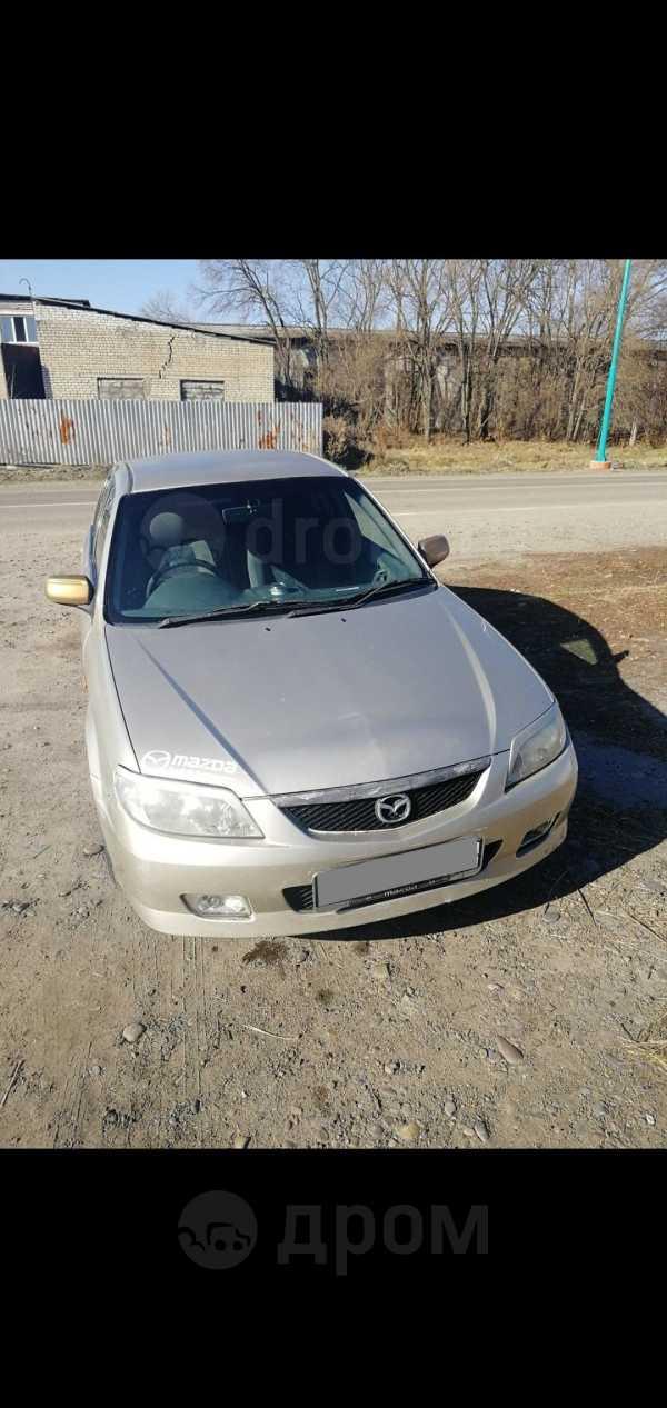 Mazda 323, 1999 год, 120 000 руб.