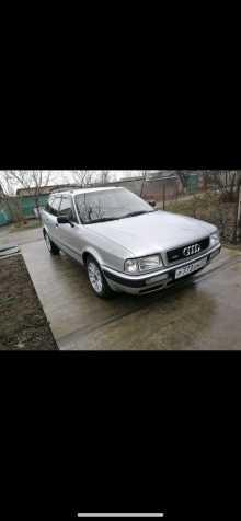 Прохладный Audi 80 1993