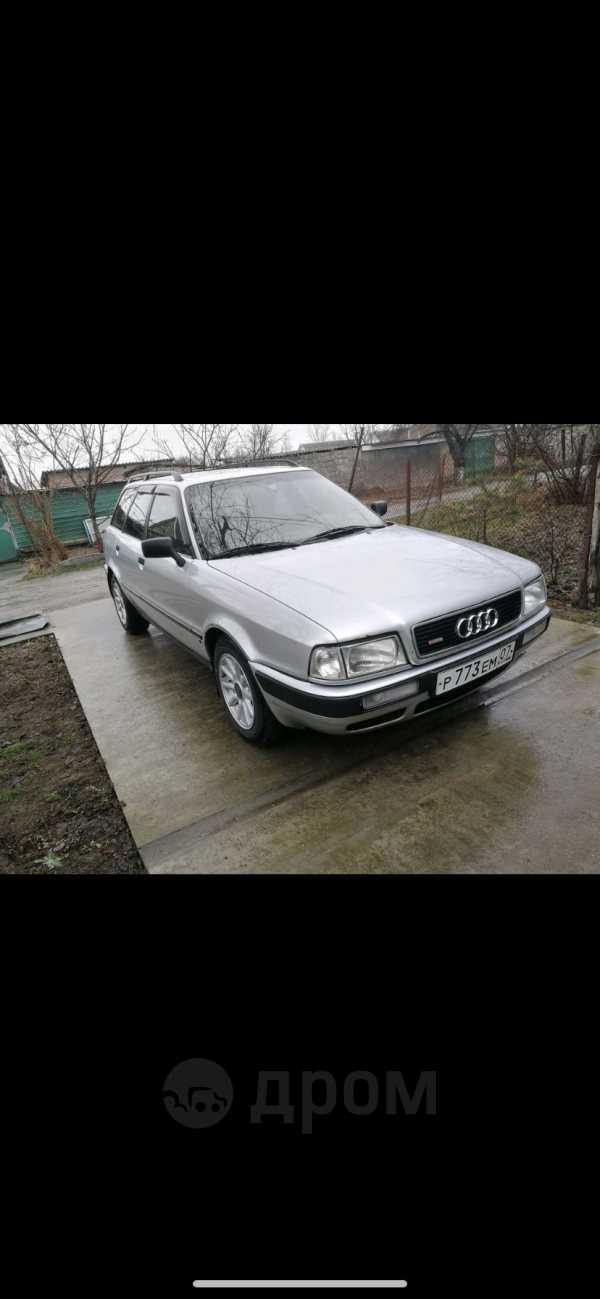 Audi 80, 1993 год, 160 000 руб.
