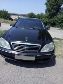 Динская S-Class 2003