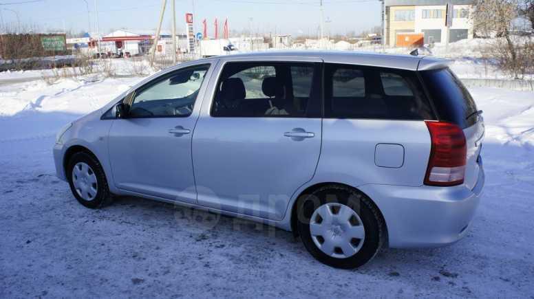 Toyota Wish, 2007 год, 530 000 руб.