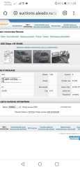 Honda Fit, 2014 год, 505 000 руб.